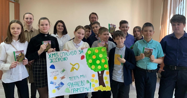 Заявка на кредит онлайн в хакасии краснодар взять кредит под залог недвижимости