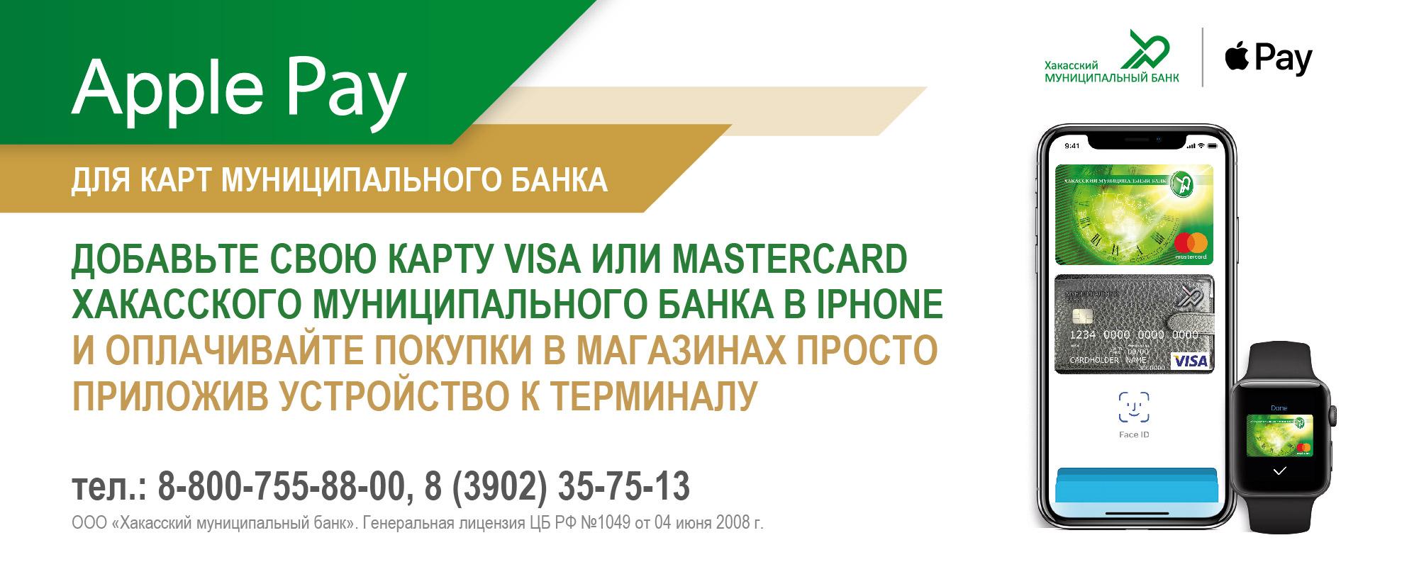 Кредиты онлайн в хакасии получить ипотеку если у жены плохая кредитная история