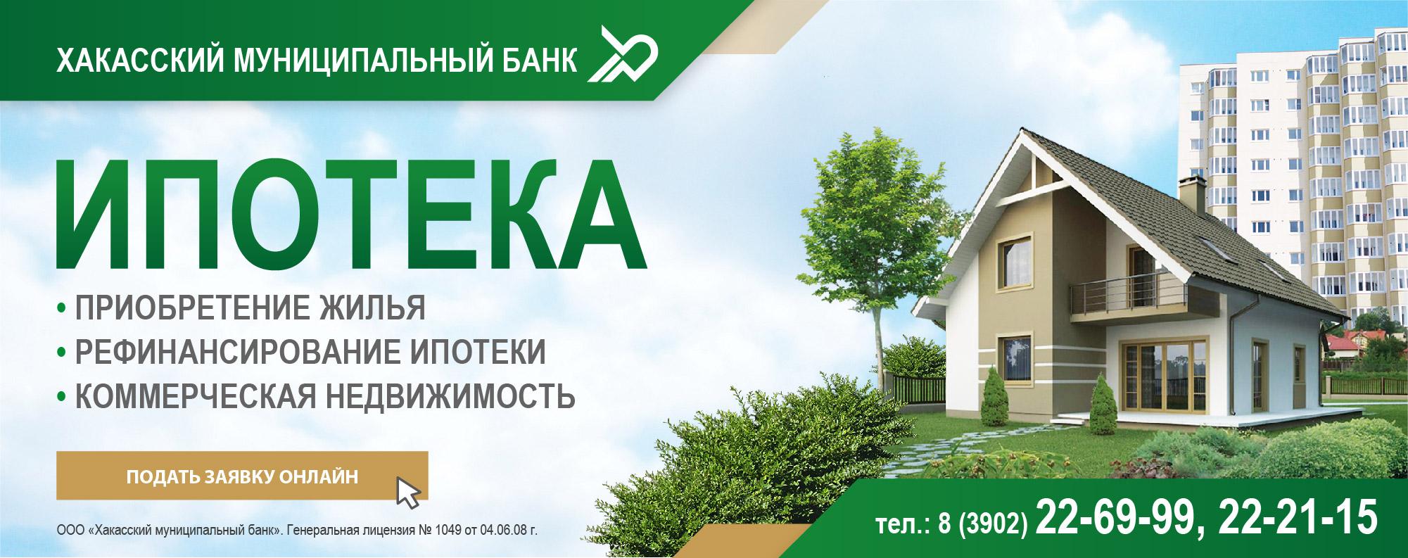 Эйфоретик Телеграм Абакан Наркотик Интернет Домодедово
