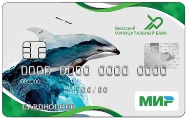 У каждого кредитодателя свои условия со своей .