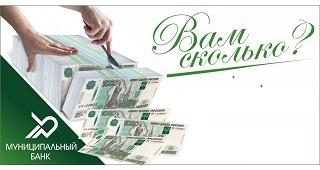 получить кредитную карту ессентуки